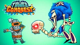 Tower Conquest Мультик как Игра для детей про бои и сражения со злыми МОНСТРАМИ
