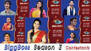 bigg boss 3 tamil contestants list official vijay tv - TH-Clip