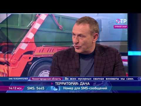 Юрий Шалыганов: Из городов выгодно вывозить мусор, а из сельских территорий – нет