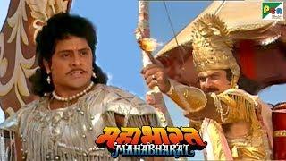 कैस बचे अर्जुन कर्ण से? | महाभारत (Mahabharat) | B. R. Chopra | Pen Bhakti