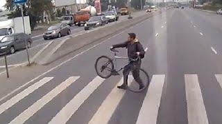 Смотреть онлайн Подборка аварий с участием велосипедистов