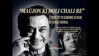 maujon ki doli chali re  tribute  sahaj ghosal  srg   - YouTube