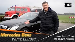 Осмотр Mercedes Benz W212 E 220CDI