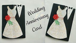 DIY Wedding Anniversary Card/Wedding Congratulation Card/Handmade Greeting Card for Anniversary