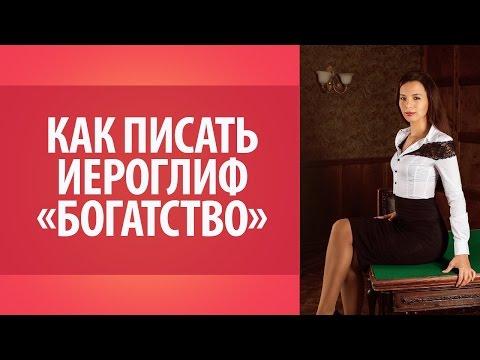 Кадышева заплутавшее счастье текст песни