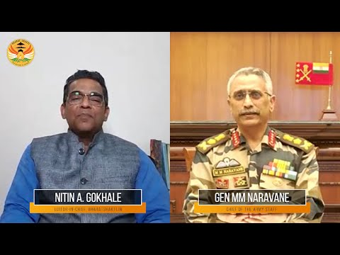 Army's Modernisation Will Not Suffer; Make In India is the Way Forward: Army Chief Gen Naravane