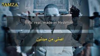 J. Balvin   Blanco مترجمة عربي