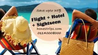 Best Cheapest Domestic Flight Ticket Booking Site
