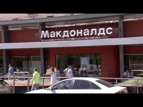 """Роспотребнадзор усомнился в качестве продуктов """"Макдоналдса"""""""
