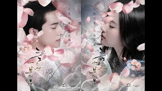 Once Upon a Time [Three Lives Three Worlds, Ten Miles of Peach Blossoms] M/V   Yang Yang & Liu Yifei
