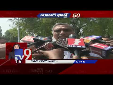 Super Fast 50 || Speed News || 19-02-2019 - TV9