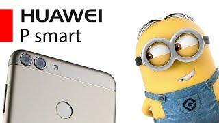 Huawei P Smart — смартфон за $300 по методичке для флагманов
