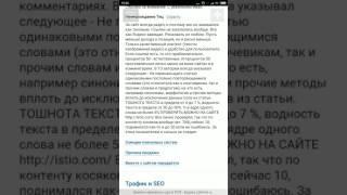 Сайт про банки и финансовые организации за 900 тыс. руб.