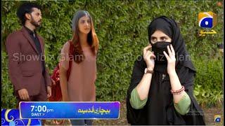 `Bechari Qudsia - Episode 08 Teaser - HAR PAL GEO