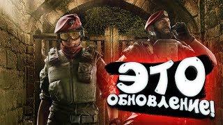 ОБНОВЛЕНИЕ! - НОВЫЕ ОПЕРАТИВНИКИ И КАРТА! - Rainbow Six Siege