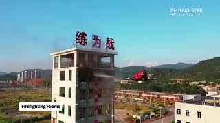 Die besten 100 Videos Feuerwehr der Zukunft
