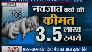 News24 Expose : Delhi NGO made lakhs selling stolen babies