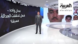 من هو سليم عياش عضو حزب الله المتهم بقتل رئيس وزراء لبنان الأسبق رفيق الحريري؟ تحميل MP3