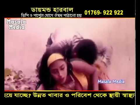Urmila Very Hot Bangla Hit Pop Song