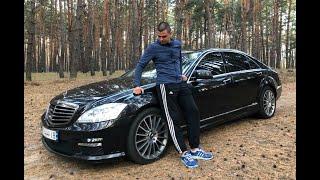 КАК Я КУПИЛ Mercedes S63 AMG НА 500+ СИЛ!