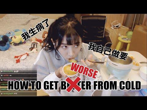 韓國企鵝妹教你做如何保養喉嚨!!?