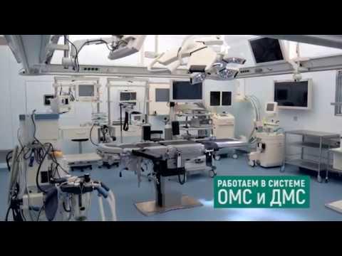 Эндопротезирование коленного сустава в Уральском клиническом лечебно-реабилитационном центре