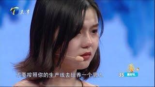《爱情保卫战》20190703 女友上演好老公养成记被怼 涂磊谈调教老公秘诀【综艺风向标】