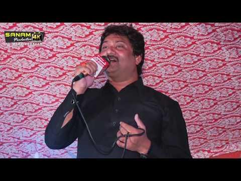 Sharafat ali khan songs 2019= latest songs Sharafat Ali khan 2019= sanam 4k production 03146525177
