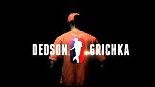 GRICHKA vs DEDSON | I love this dance all star game 2011