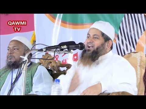 Mufti Hasan Jamil | হবতপুর সুনামগঞ্জে মুফতি হাসান জামিলের ওয়াজ | Bangla Waz