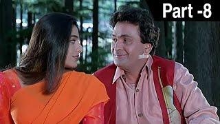 Rishi Kapoor, Raveena Tandon