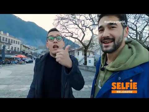 Selfie Reloaded «Κόνιτσα» | 08/03/2020 | ΕΡΤ