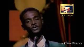 تحميل اغاني محمود عبد العزيز - الحبيب مالو ما جاء الحوت ???? #ابقو_الصمود ???? MP3