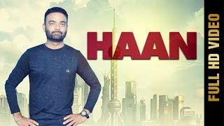 Haan  Sukha Gill