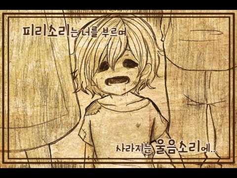 [SeeU/시유] 피리부는 사나이(The Pied Piper) [Original]