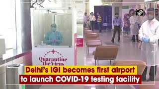 Delhi IGI becomes first airport to launch COVID-19 testing facility  IMAGES, GIF, ANIMATED GIF, WALLPAPER, STICKER FOR WHATSAPP & FACEBOOK