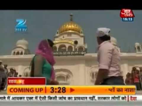 Download SBB - Yash & Aarthi (Punar Vivaah) - 26th October 2012 HD Mp4 3GP Video and MP3
