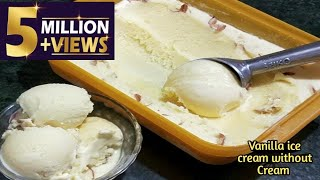Homemade Vanilla ice cream without cream just make with milk only ,वनीला आइस क्रीम