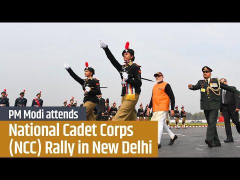 PM Modi attends National Cadet Corps (NCC) Rally in New Delhi | PMO