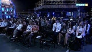В Гродно подвели итоги фестиваля фото- и видеоработ, посвященных году Малой Родины