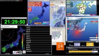 2016/04/14/ 21:26 M6.4 (震度7)熊本県熊本地方