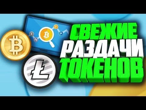 Coininvestbank - Бесплатно 5000 DGB монет