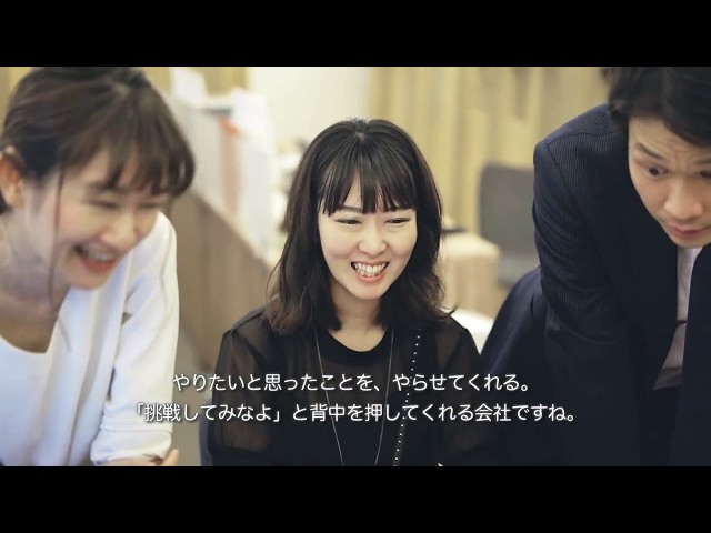 WILL BE 採用動画