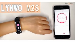【スマートバンド】LYNWO M2S PRO 血圧酸素 心拍モニター 歩数計 iphone Samsung用