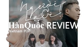 [아무말리뷰4화] Người Lạ Ơi  Superbrithers x Karik x Orange   Korean Review(+eng +VN)