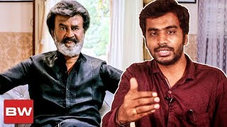 SEMMA WEIGHTU : Hidden Politics Behind the Kaala Song