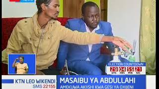 Masaibu ya Abdullahi : Amekuwa akiishi kwa gesi ya oxijeni