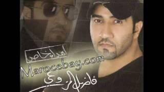 تحميل اغاني الغربة - فاضل المزروعي و توفيق المغربي WWW.MAROCEBAY.COM MP3