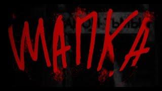 ШАПКА «Района тьмы»   К первому сезону веб-сериала