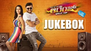 Orange - Official Jukebox | Golden Star Ganesh, Priya Anand | SS Thaman | Prashant Raj - dooclip.me